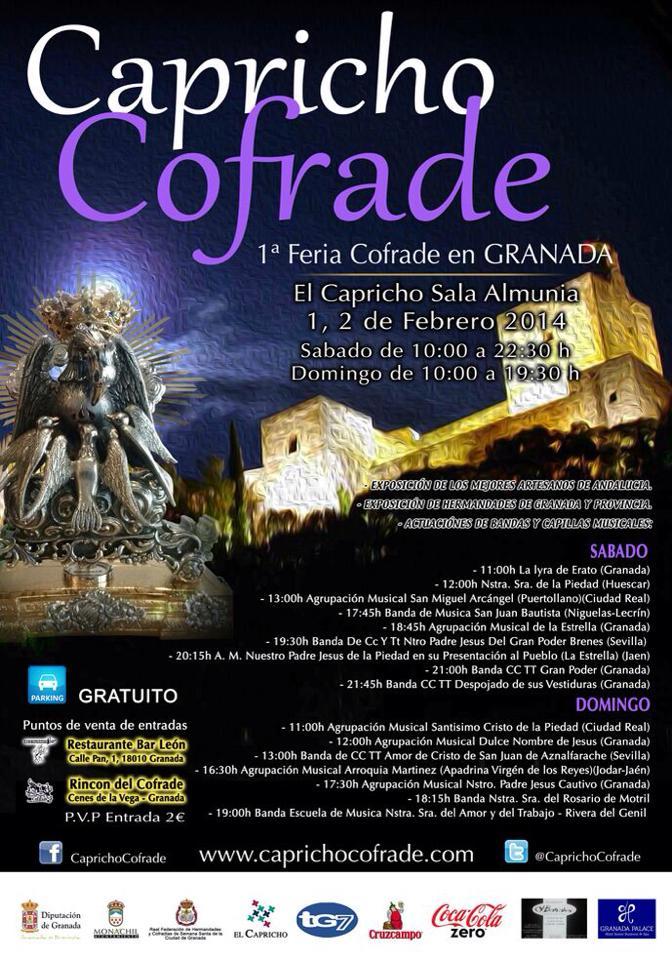 Cartel-Feria-Capricho-cofrade